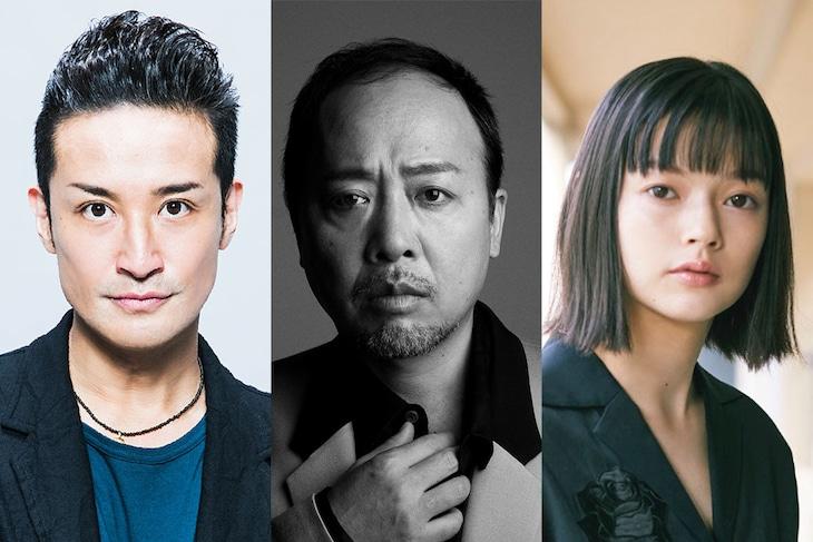 左から松岡昌宏、マキタスポーツ、夏子。