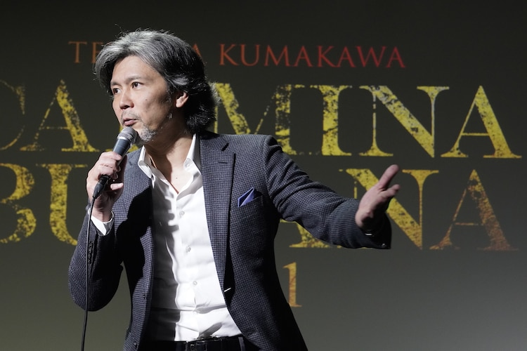 「『カルミナ・ブラーナ』2021 特別収録版」完成披露4K試写会より、熊川哲也。(c)大久保惠造 / Bunkamura