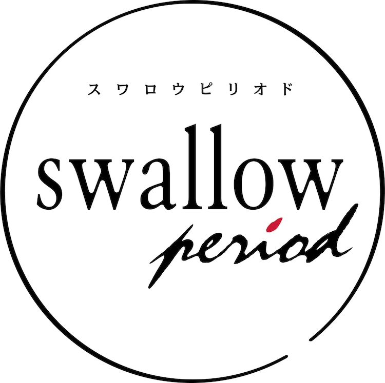 AND ENDLESS 25周年記念公演「swallow period」ロゴ