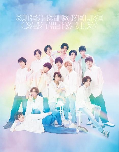 "「Amuse Presents SUPER HANDSOME LIVE 2021 ""OVER THE RAINBOW""」ビジュアル"