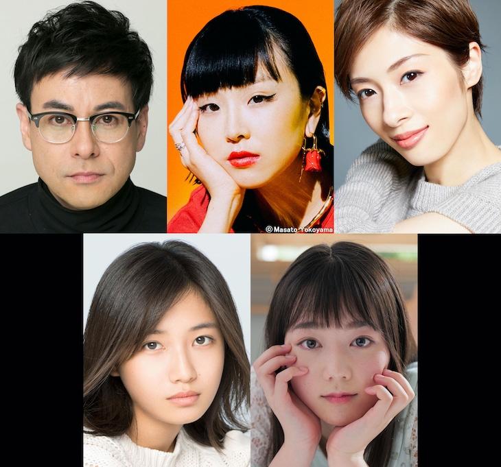 「コントが始まる」追加キャスト。上段左から鈴木浩介、松田ゆう姫、明日海りお。下段左から小野莉奈、米倉れいあ。