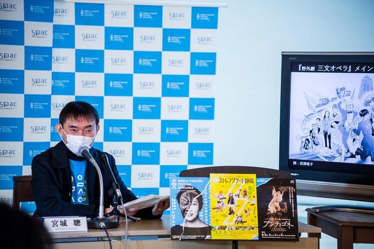 「ふじのくに→せかい演劇祭2021」プレス発表会より、宮城聰。(撮影:中尾栄治)