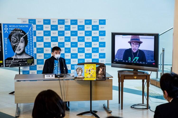 「ふじのくに→せかい演劇祭2021」プレス発表会の様子。(撮影:中尾栄治)
