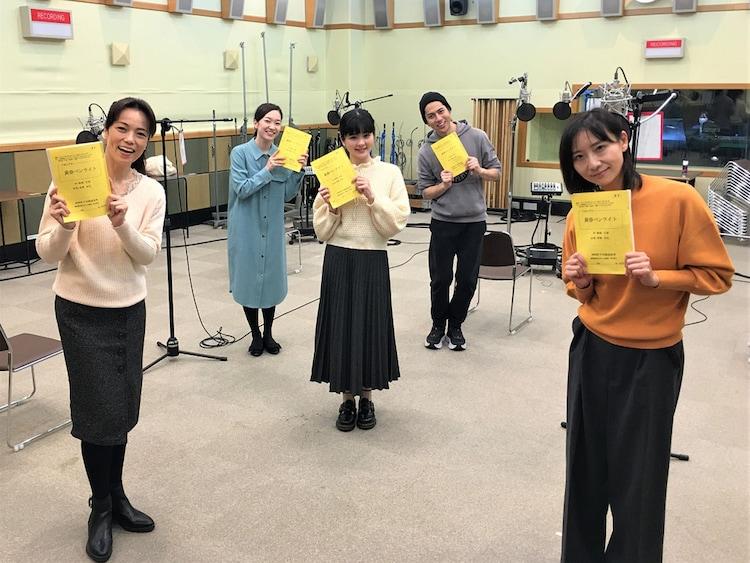 左から彩吹真央、桜咲彩花、田村芽実、遠山裕介、大空ゆうひ。(写真提供:NHK)