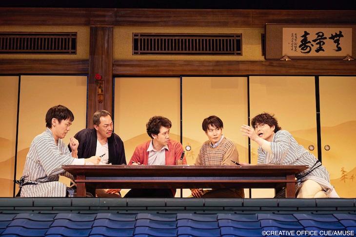 TEAM NACS 第17回公演「マスターピース~傑作を君に~」より。
