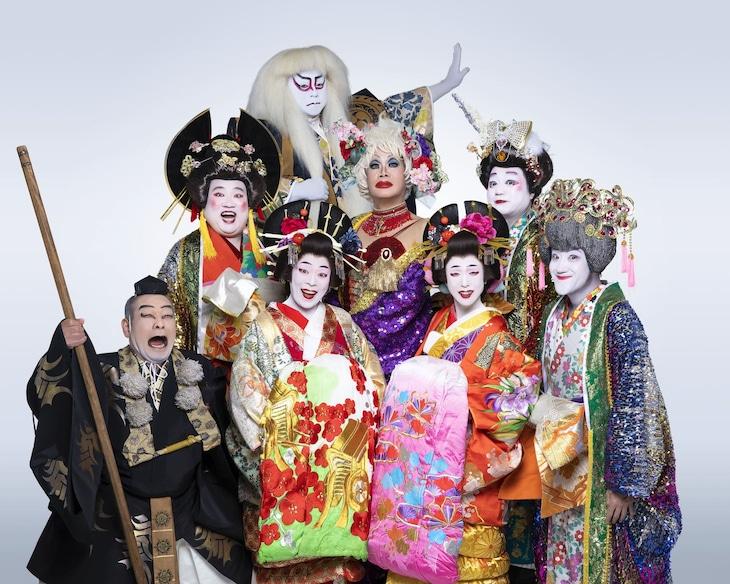 WAHAHA本舗PRESENTS WAHAHA本舗全体公演「王と花魁」ビジュアル