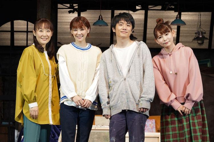 左から前田亜季、倉科カナ、風間俊介、中川翔子。(撮影:岩田えり)(c)2021パークビューライフ