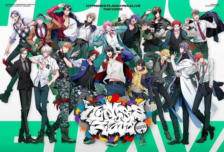 「ヒプノシスマイク -Division Rap Battle- Hypnosis Flava(ヒプノシスフレイヴァ)@Mixalive TOKYO」ビジュアル