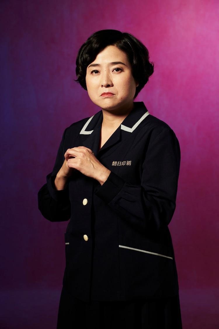 「ミュージカル『衛生』~リズム&バキューム~」より、佐藤真弓のビジュアル。