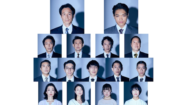 serial number「hedge 1-2-3」出演者