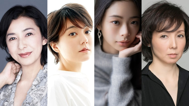 左から高橋惠子、鈴木杏、趣里、那須佐代子。