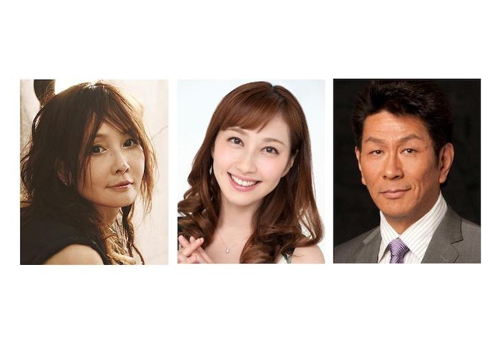 「水谷千重子 50周年記念公演」出演者
