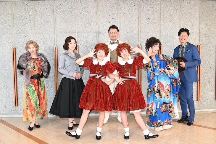 丸美屋食品ミュージカル「アニー」の出演者。ANNIE(c)NTV