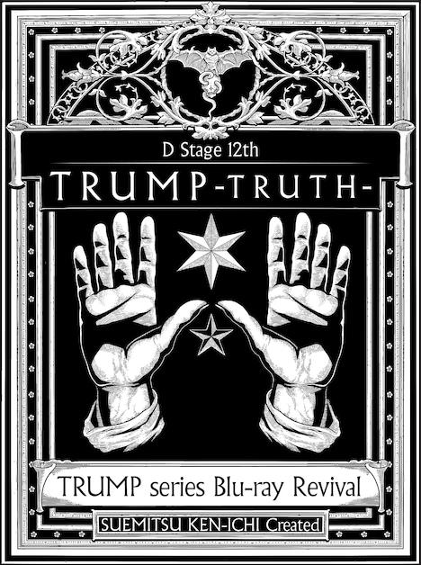 「Dステ12th『TRUMP』TRUTH」Blu-rayのジャケット。