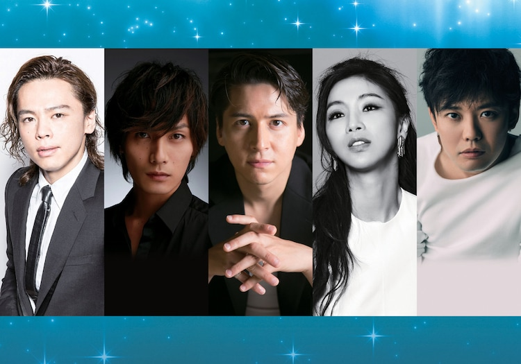 「Brand New Musical Concert 2019」ビジュアル