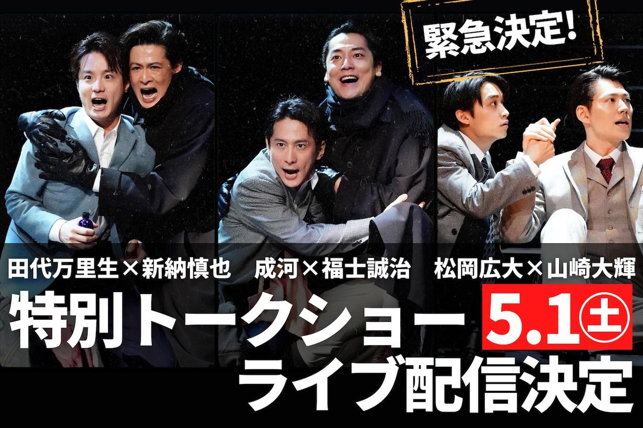 ステージナタリー - 舞台・演劇の最新ニュースを