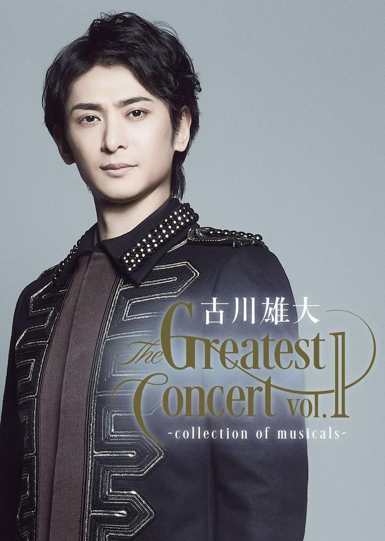 「古川雄大 The Greatest Concert vol.1 -collection of musicals-」ビジュアル(c)中野敬久
