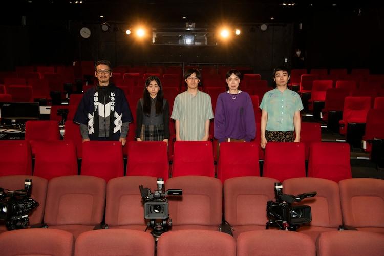 左から岩井秀人、藤谷理子、田村健太郎、川上友里、岩男海史。(c)平岩と坂本