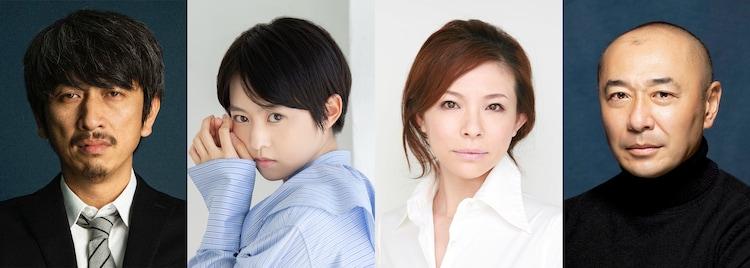 左から岩井秀人、伊藤万理華、秋山菜津子、高橋克実。