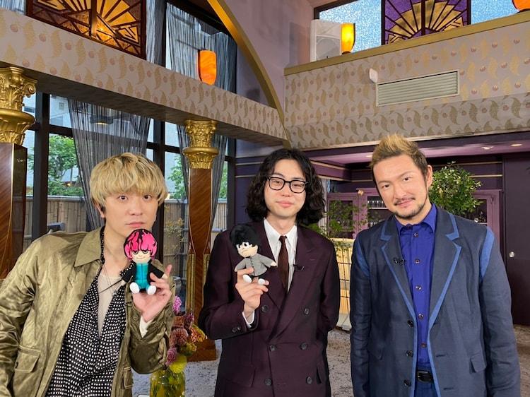 左からFukase(SEKAI NO OWARI)、菅田将暉、中村獅童。