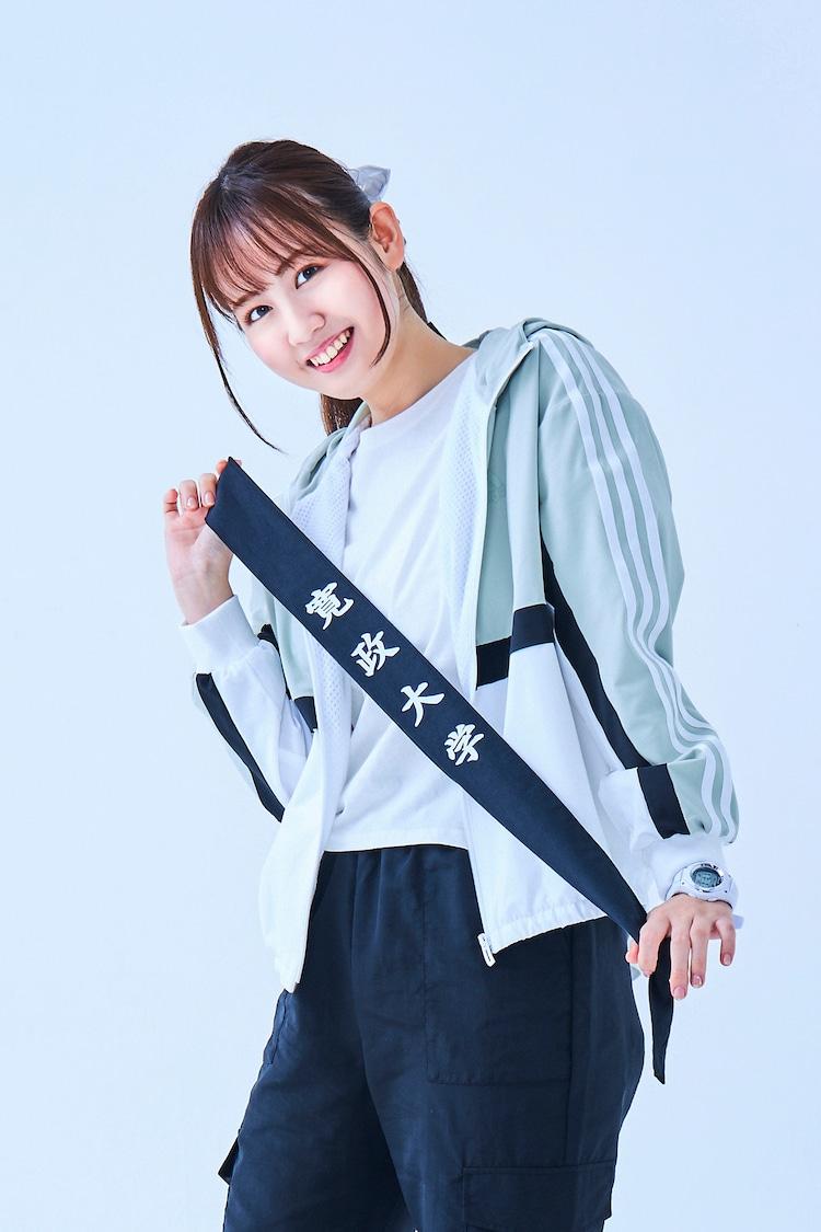 西村菜那子扮する勝田葉菜子。