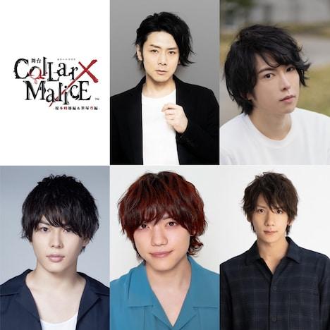 上段左から富田翔、須賀京介。下段左から飯山裕太 、伊崎龍次郎、松田岳。