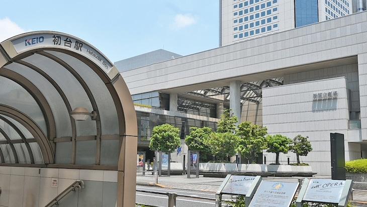 京王新線・初台駅