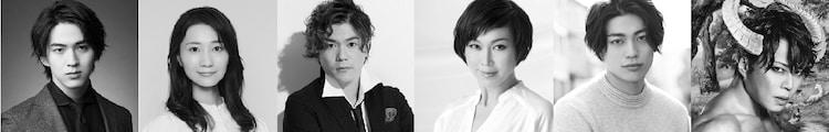 柚希礼音ソロコンサート「REON JACK 4」日替わりゲスト