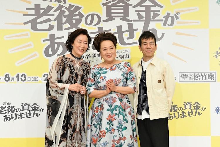 「喜劇 老後の資金がありません」製作発表記者会見より。左から高畑淳子、渡辺えり、マギー。