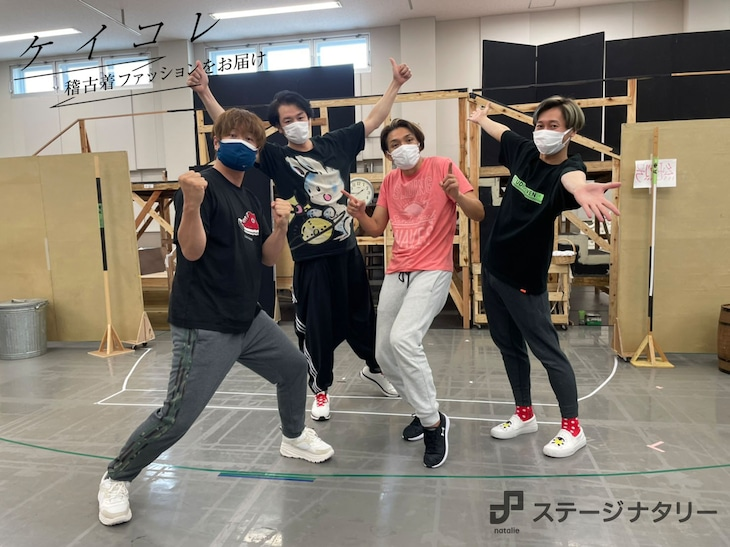 純烈の4人。左から酒井一圭、小田井涼平、白川裕二郎、後上翔太。