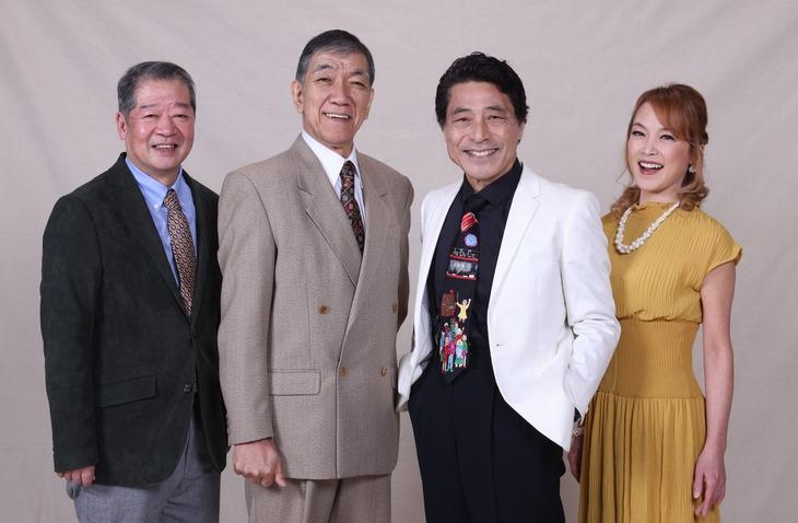 加藤健一事務所 vol.110「THE SHOW MUST GO ON」出演者。左から辻親八、新井康弘、加藤健一、加藤忍。