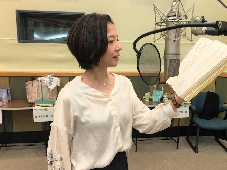 霧矢大夢(写真提供:NHK)