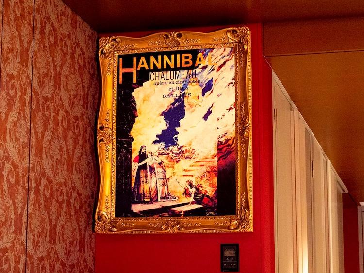 劇中劇「ハンニバル」の額入りポスター。