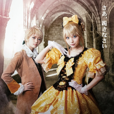 ZOC藍染カレンら出演、ミュージカル「悪ノ娘」最終日2公演のライブ配信決定
