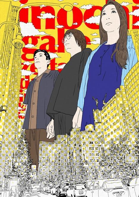 イノチガケ 第2回公演「命賭~絶対だな?命かけるか?!」ビジュアル
