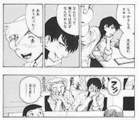 劇中で何度も登場する、午太郎と博志がお互いの鼻をつまむシーン。