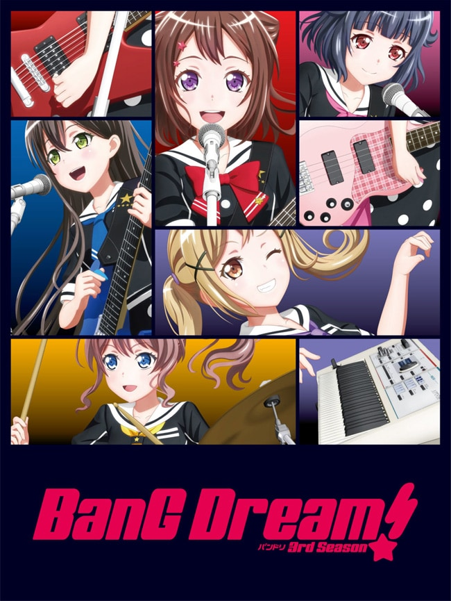 アニメ「BanG Dream! 3rd Season」