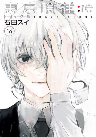 「東京喰種:re」