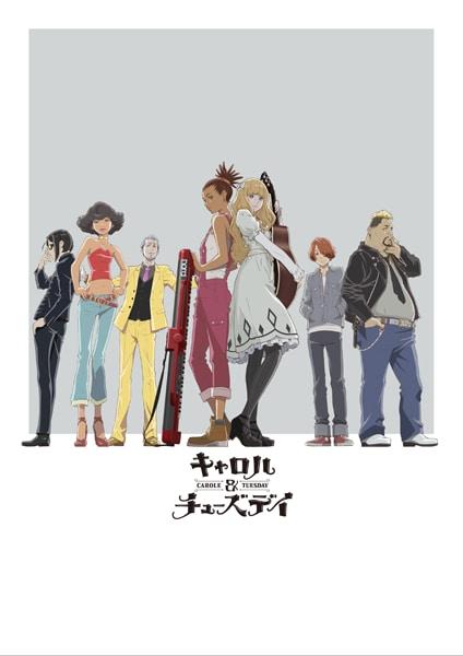 TVアニメ「キャロル&チューズデイ」