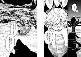 「クレバテス-魔獣の王と赤子と屍の勇者-」1巻より。