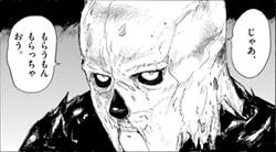 「大ダーク」のキャラクターたちの多くも、「ドロヘドロ」のキャラクター同様にマスクを装着する。