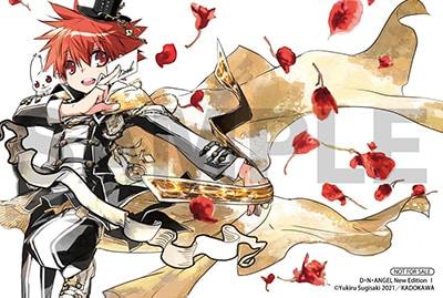 「D・N・ANGEL New Edition Ⅰ」アニメイト特典イラストカード
