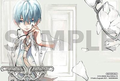 「D・N・ANGEL New Edition Ⅲ」アニメイト特典イラストカード