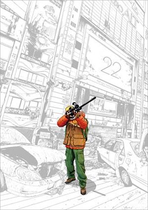 花沢健吾「アイアムアヒーロー」22巻