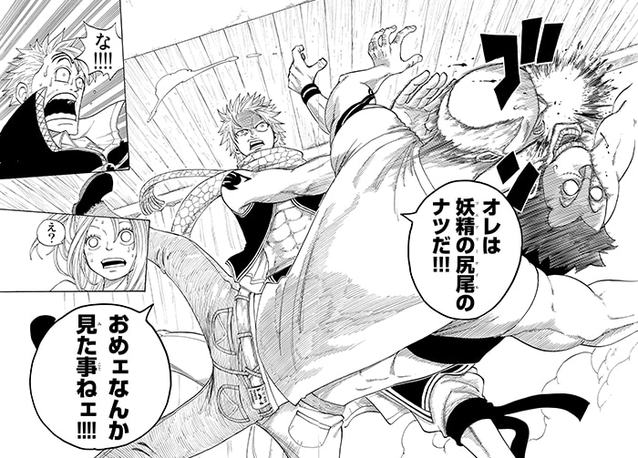 「FAIRY TAIL」1話より。