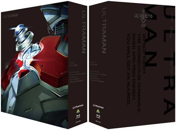 「ULTRAMAN」Blu-ray BOX」特装限定版