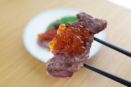 肉巻きイクラ