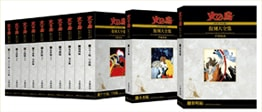 「火の鳥《オリジナル版》復刻大全集」を復刊ドットコムでチェック
