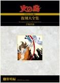 第1巻「黎明編」をAmazon.co.jpでチェック