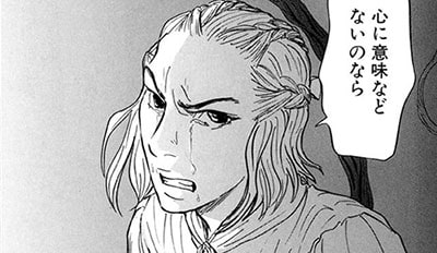 """イムリたちの獣化を今は受け入れろと説得するラルドに、デュルクは激昂。""""本当の心""""がカーマのやり方を許さない。"""